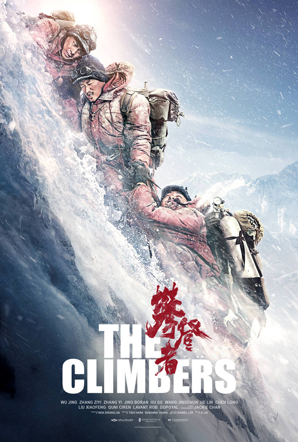 The Climbers Poster