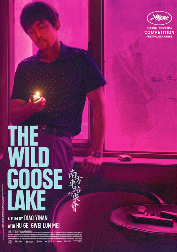 The Wild Goose Lake Poster