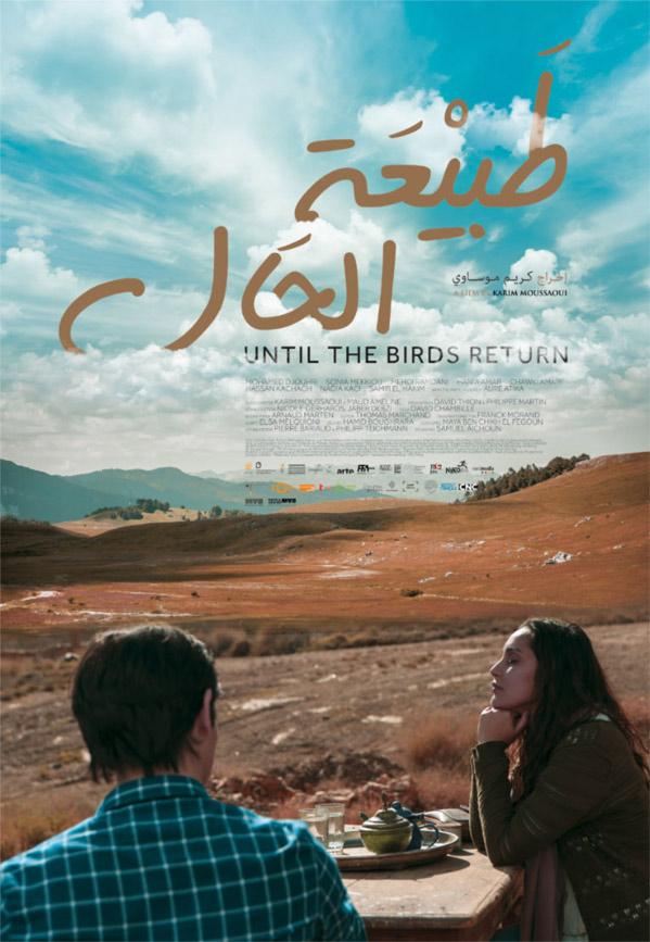 Until the Birds Return Poster