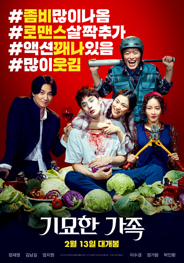 Zombie for Sale Poster
