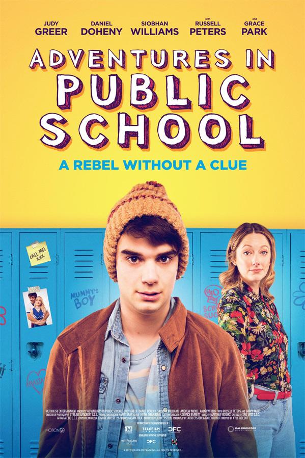 Adventures in Public School Film