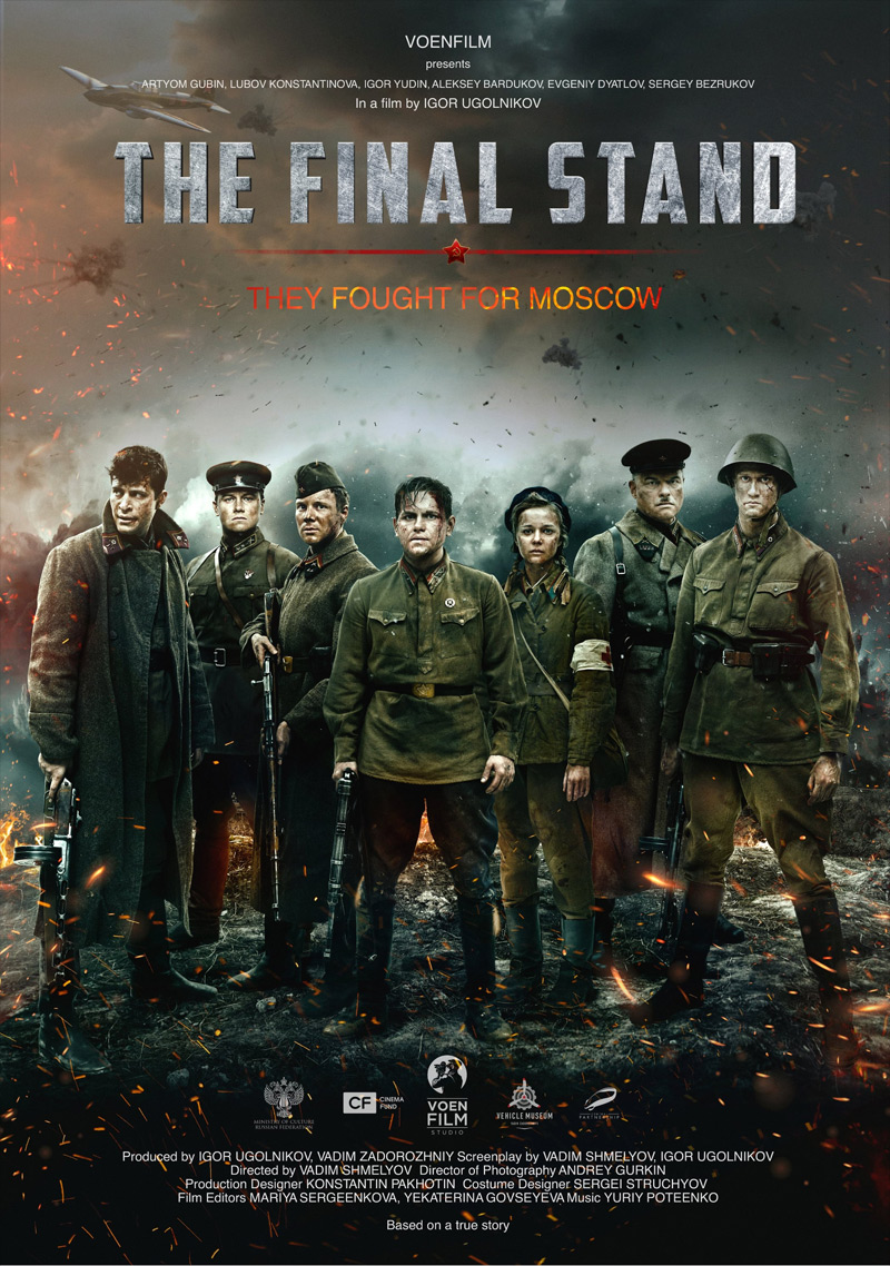 The Final Stand Poster