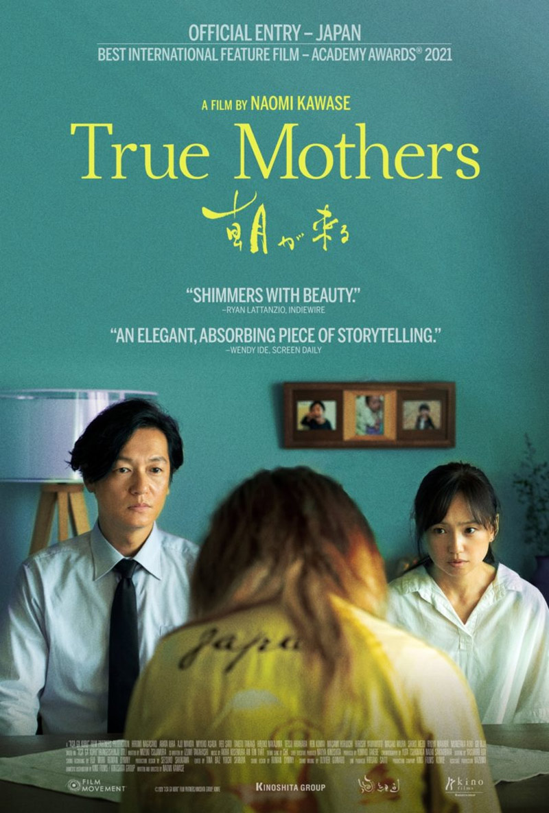 True Mothers US Poster