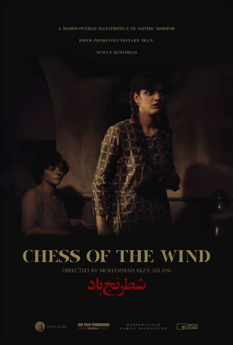 Chess of the Wind Poster