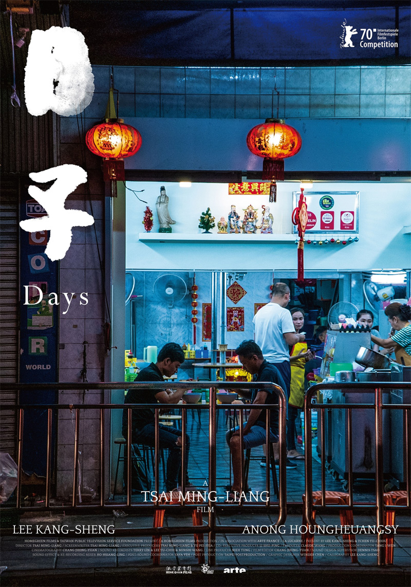 Days Film Poster