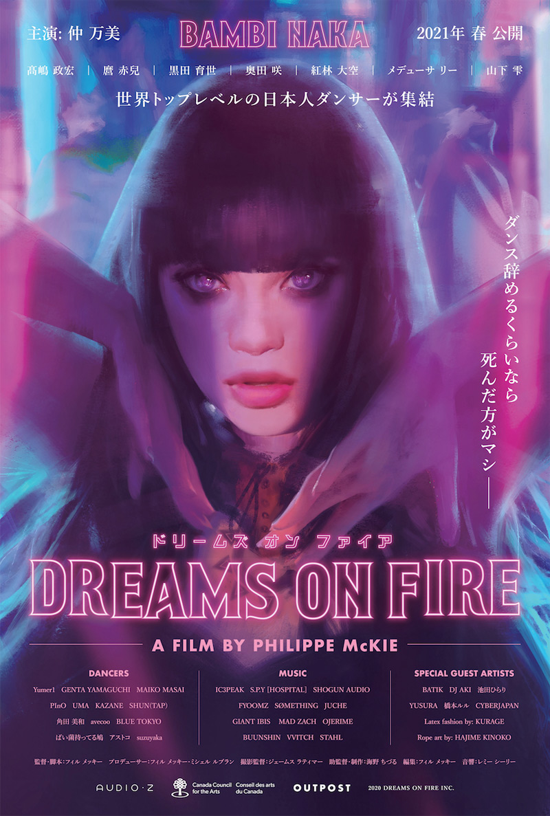 Dreams On Fire Poster