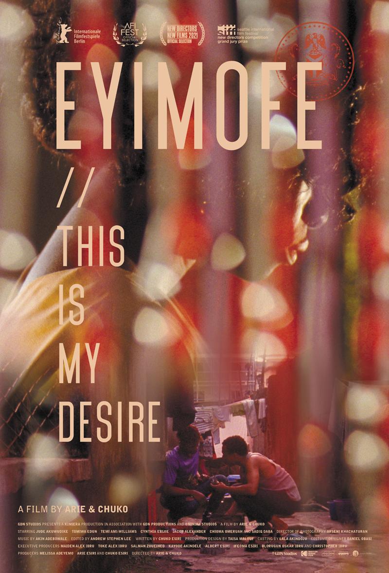 Eyimofe Poster
