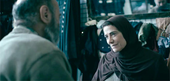 Gaza Mon Amour Trailer