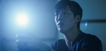 Ghost Lab Trailer