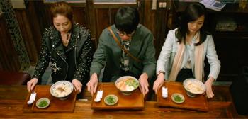Midnight Diner Trailer