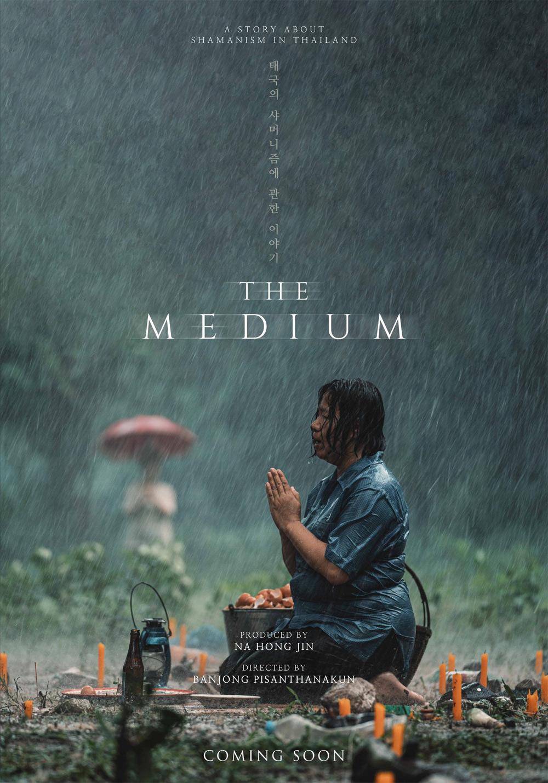 The Medium Poster
