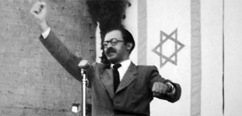 Upheaval: The Journey of Menachem Begin Trailer
