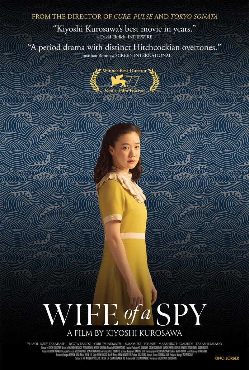 Wife of a Spy Trailer