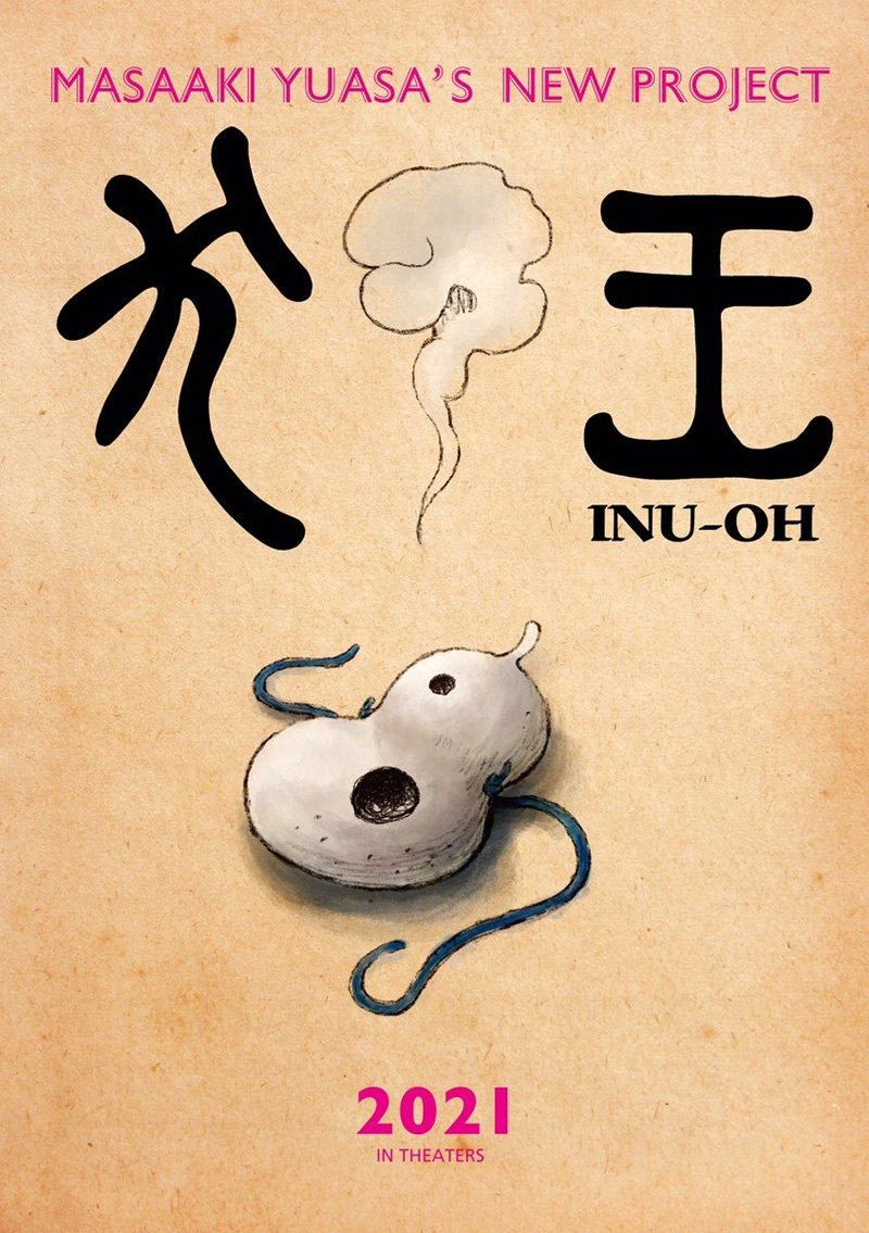 Inu-Oh Poster