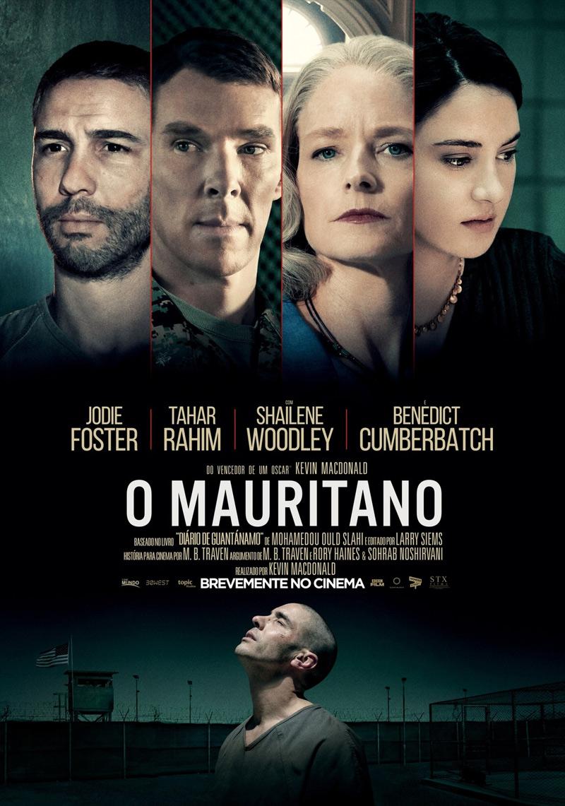 Мавританский плакат