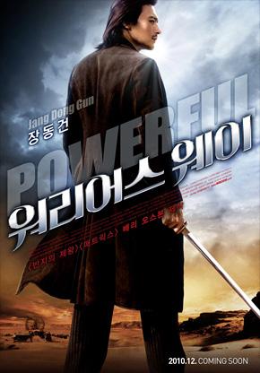 The Warrior's Way Poster - Jang Dong Gun