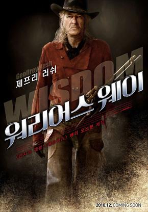 The Warrior's Way Poster - Geoffrey Rush