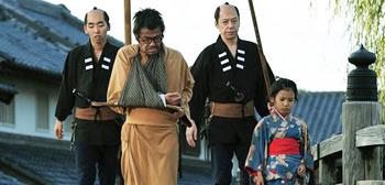 Scabbard Samurai Trailer