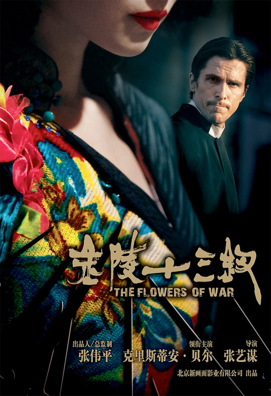 The Flowers of War Poster with Christian Bale