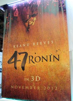 47 Ronin Promo Poster
