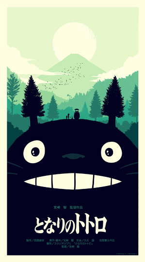 Olly Moss My Neighbor Totoro