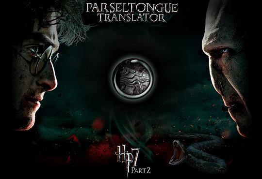 Harry Potter Parseltongue Translator