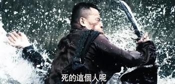 Wu Xia (Swordsmen) Trailer