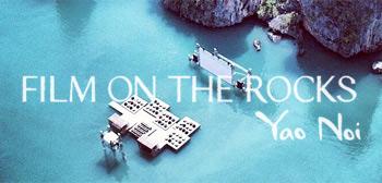 Floating Island Screening Room