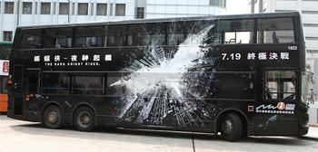 The Dark Knight Rises Hong Kong Bus
