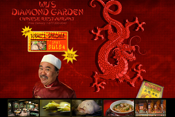 Wu's Diamond Garden Chinese Restaurant