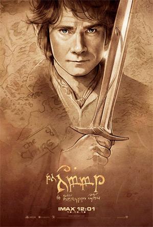 The Hobbit Midnight IMAX Poster - Bilbo