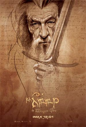 The Hobbit Midnight IMAX Poster - Gandalf