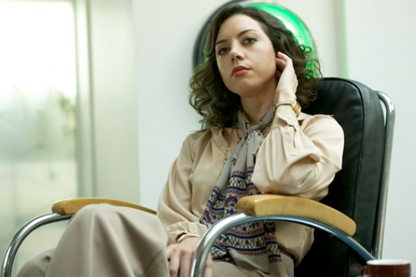 Inside the Mind of Charles Swan III - First Look - Aubrey Plaza