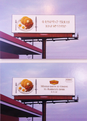 The Hobbit - Denny's Billboard 1