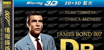 Dr. No in 3D