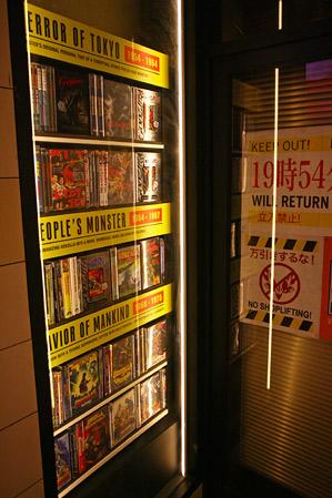 Godzilla Encounter Comic-Con Photos