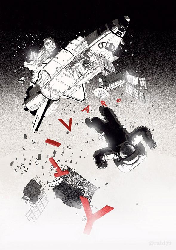 Gravity Poster Art