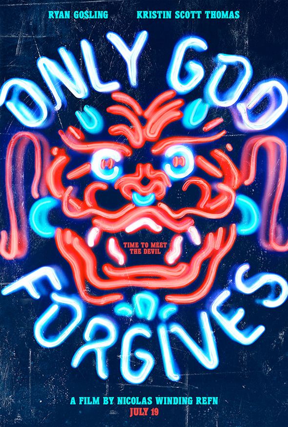 Only God Forgives - Teaser Poster