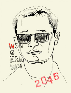 Wong Kar Wai Portrait