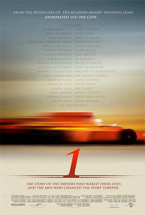 Indie Trailer Sunday - 1: The Movie