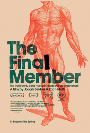 Indie Trailer Sunday - The Final Member
