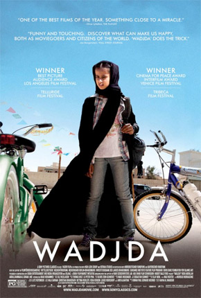 Indie Trailer Sunday - Wadjda
