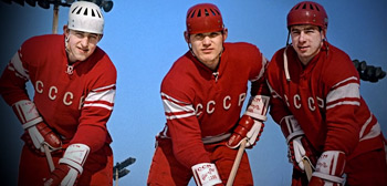 Red Army Trailer