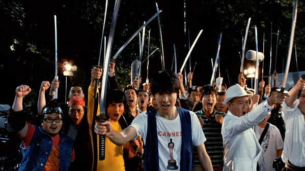 Sion Sono's Why Don't You Play in Hell?