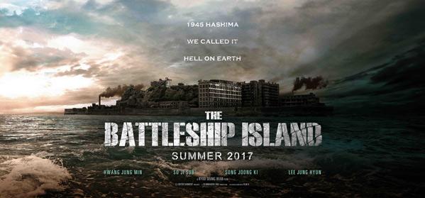 Battleship Island Poster
