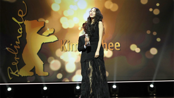 Actress Kim Minhee receives her Silver Bear award