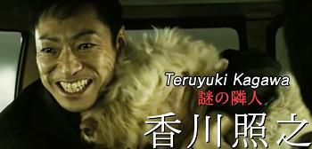 Creepy Trailer