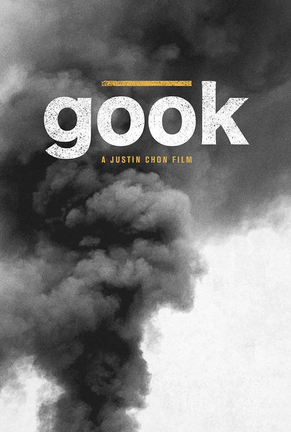 Gook Movie Trailer