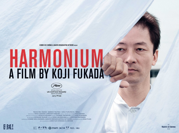 Harmonium Poster