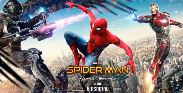 Spider-Man: Homecoming Banner